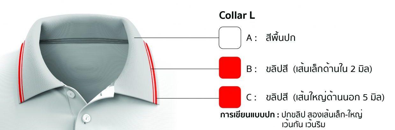 Collar L