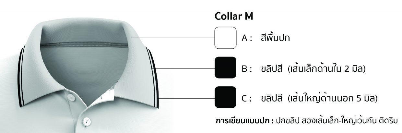 Collar M