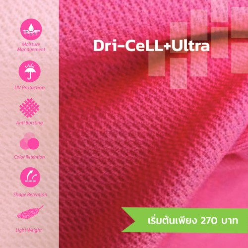 Ultra2020_web@2x-201
