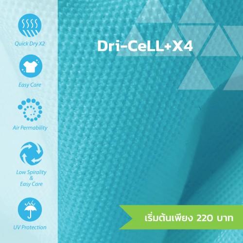 X4_2020_web@2x-201
